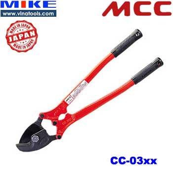 Kìm cắt cáp 465mm đến 1065mm MCC Japan