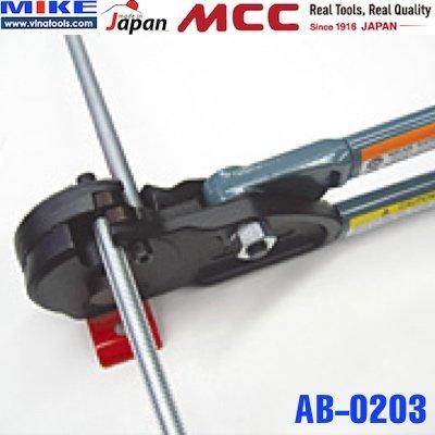 Kìm cắt ty ren AB-0203 MCC Japan