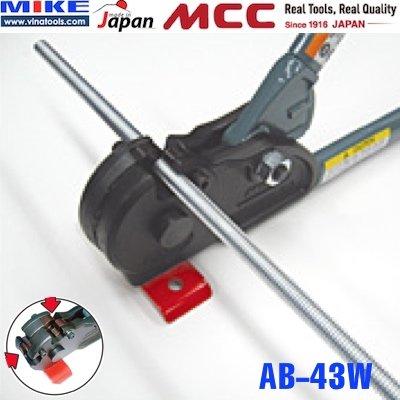 Kim cong luc cat sat ren MCC - AB-43W