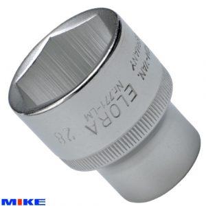 dau-tuyp-socket-khau-elora-771-LM