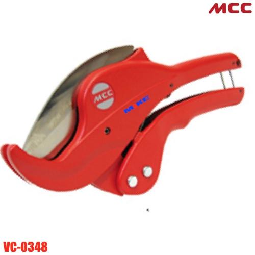 Dao cắt ống nhựa VC-0348, đường kính ống nhựa max 48mm. MCC Japan