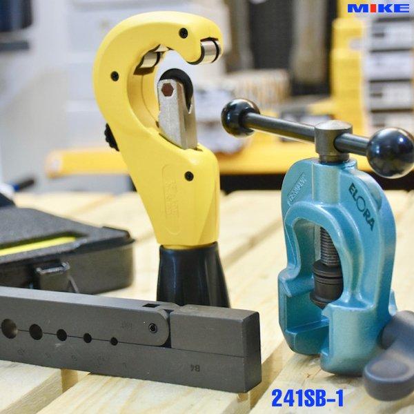 bo-la-ong-loe-ong-flaring-tool-elora-241SB-1
