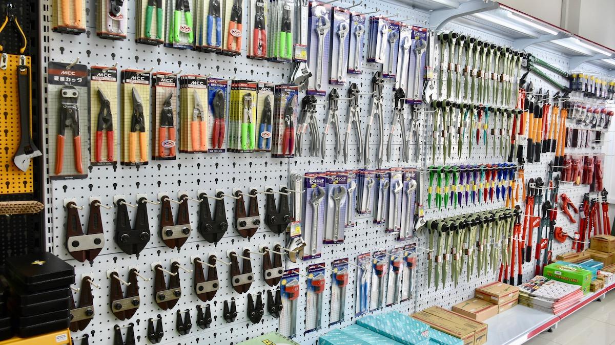 Công cụ cắt kim loại MCC Japan